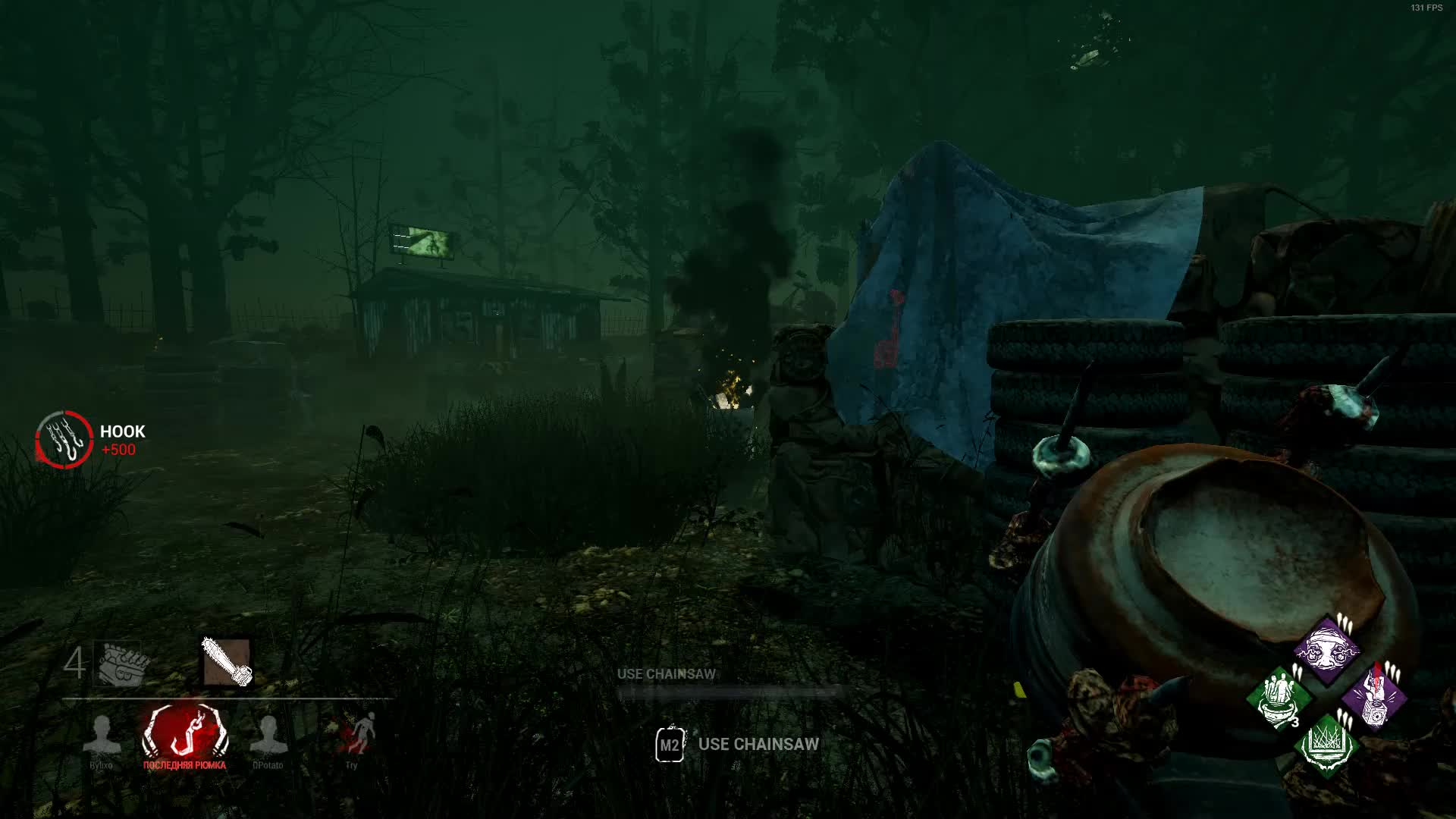 deadbydaylight, Dead by Daylight 2018.08.30 GIFs