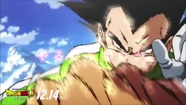 Watch and share Vegeta GIFs by bahptist on Gfycat