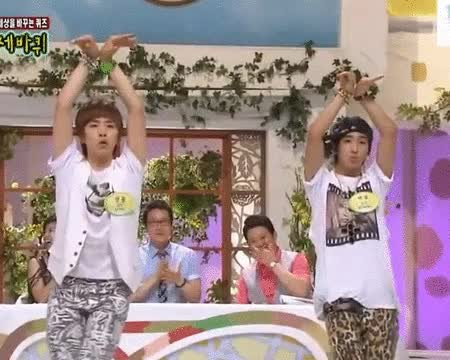 Watch and share Sprout Dance GIFs and Gongchan GIFs on Gfycat