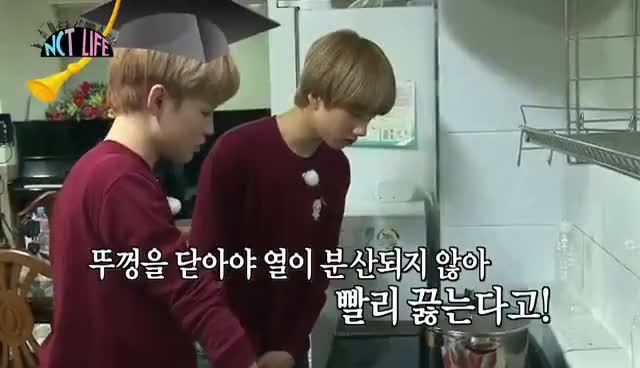 Watch and share NCT LIFE 예능 수련회 EP 05 GIFs on Gfycat