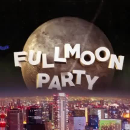 Watch fullmoon GIF by @tokyopubcrawl on Gfycat. Discover more related GIFs on Gfycat