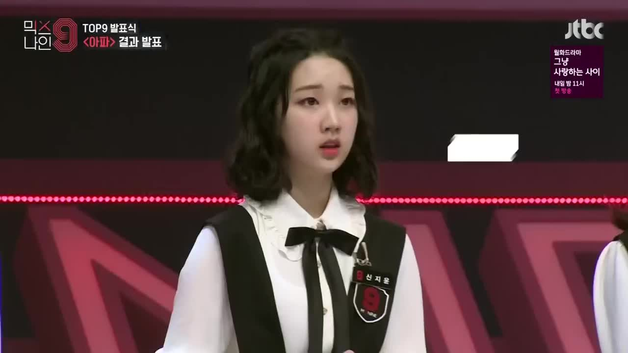 7, Fave, Girls, Jiyoon, MIXNINE, Shin, episode, 믹스나인, 신지윤, Nervous Jiyoon GIFs