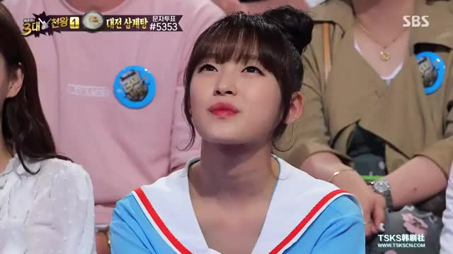 Watch Arin GIF by @pppcac3328 on Gfycat. Discover more Momo, Twice, kpop GIFs on Gfycat