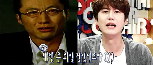 Watch and share Radio Star GIFs and Kyuhyun GIFs on Gfycat