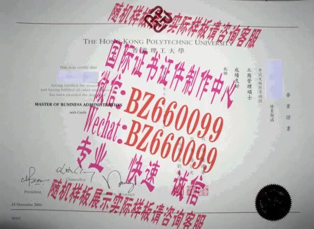 Watch and share 办理底特律梅西大学毕业证成绩单[咨询微信:BZ660099]办理世界各国证书证件 GIFs on Gfycat