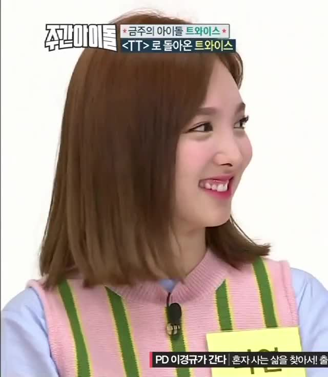 Watch and share Weekly Idol GIFs by Ahrigato on Gfycat