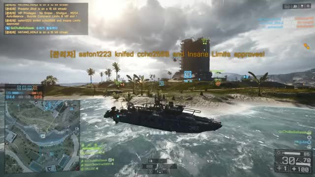 Watch and share Battlefield 4 2019.10.08 - 18.35.43.10.DVR GIFs by BaSaSaak on Gfycat
