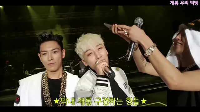 Watch and share Seungri GIFs and 우리승리 GIFs by Koreaboo on Gfycat