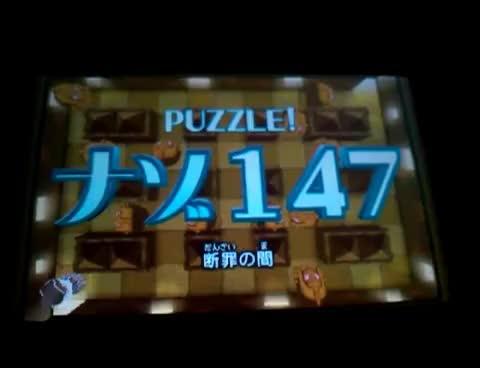 Watch Puzzle 147 GIF on Gfycat. Discover more Azran Legacies, Descole, Professor Layton, Puzzle 147, Puzzles GIFs on Gfycat