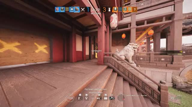 Watch and share Siege GIFs by dibie on Gfycat