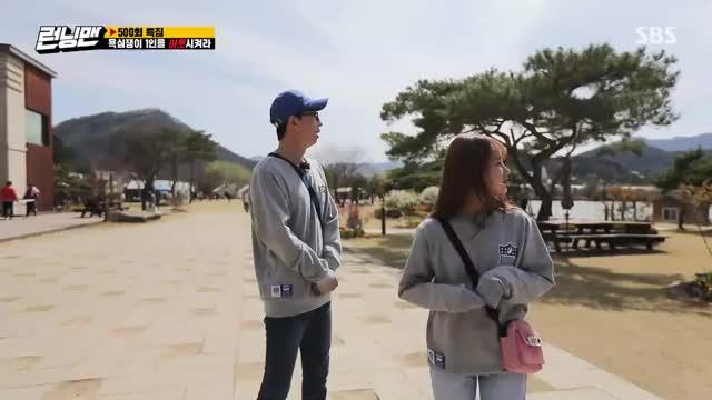 Watch and share Running Man GIFs and Weki Meki GIFs by Hyosung on Gfycat