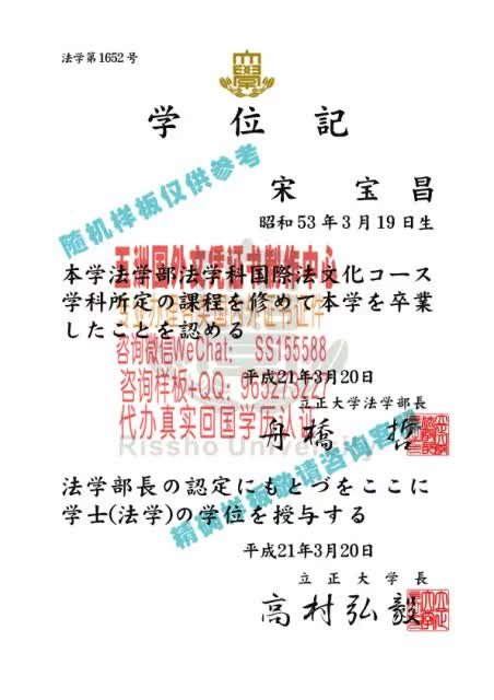 Watch and share 办理名古屋大学毕业证[WeChat-QQ-965273227]代办真实留信认证-回国认证代办 GIFs by 各国证书文凭办理制作【微信:aptao168】 on Gfycat