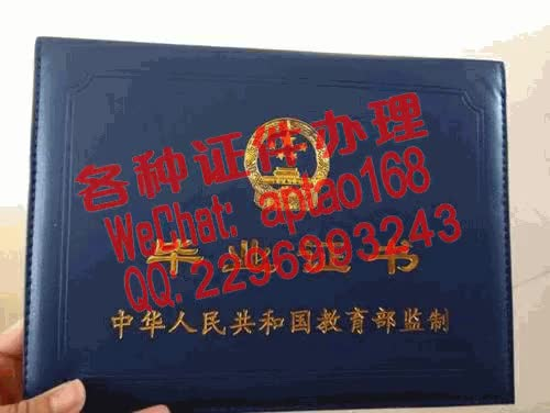 Watch and share 9z9nh-肇庆科技职业技术学院毕业证办理V【aptao168】Q【2296993243】-p7h5 GIFs by 办理各种证件V+aptao168 on Gfycat