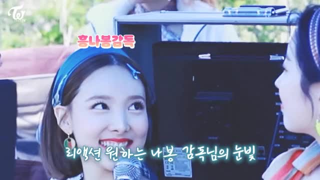 Watch and share Nayeon GIFs and Twice GIFs by Ruri on Gfycat