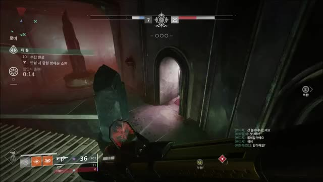 Watch and share Destiny2 GIFs by garypark7942 on Gfycat