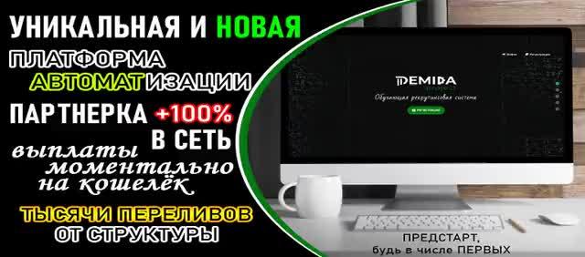 Watch and share Demida_15.jpg GIFs on Gfycat