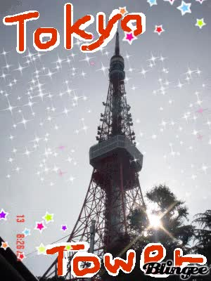 Watch and share Tokyo Tower GIFs on Gfycat