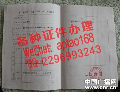 Watch and share Akaa8-大连枫叶职业技术学院毕业证办理V【aptao168】Q【2296993243】-th3z GIFs by 办理各种证件V+aptao168 on Gfycat