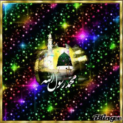 Watch Movludun mubarak ya rasulullah s.a.v.a.v.s. GIF on Gfycat. Discover more related GIFs on Gfycat