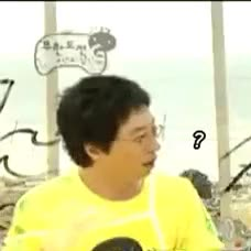 Watch and share Infinity Challenge GIFs and Kim Hyun Joong GIFs on Gfycat
