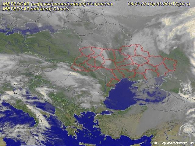europe, winter, Europe Weather GIFs