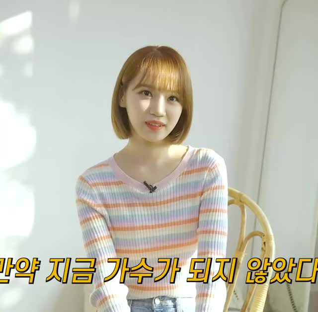 Watch and share Kim Chaewon GIFs and Star Road GIFs by coisher on Gfycat