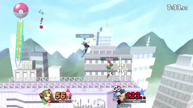 Watch and share Super Smash Bros. Ultimate GIFs by Yama on Gfycat
