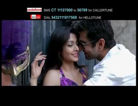 Watch Bol Naa Aar | Dui Prithibi I Dev | Jeet | Koel | Barkha | 2010 GIF on Gfycat. Discover more related GIFs on Gfycat