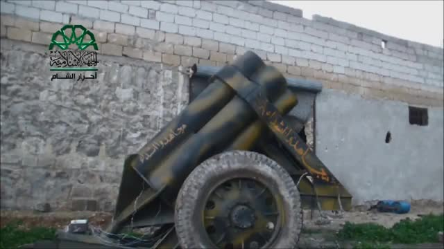 Watch and share 7 Barreled Hell Cannon GIFs by kanthes on Gfycat