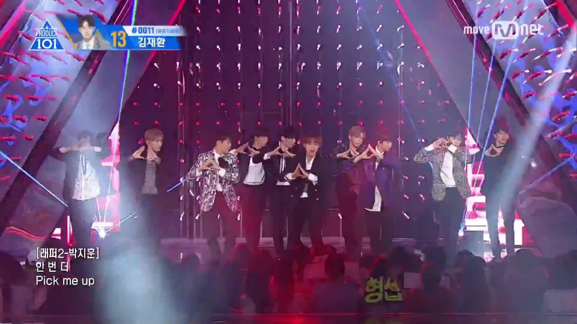 produce101, 프로듀스101, 프로듀스101시즌2, PRODUCE 101 season2 [최종희] Hands on Me Final 데뷔 평가 무대 170616 EP.11 GIFs