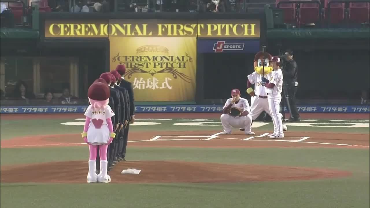 baseball, npb, (NPB) World Order throws the first pitch (reddit) GIFs