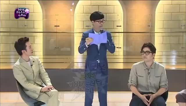 Watch 【TVPP】IU – Complaint about EDM, 아이유 – EDM 공장 싫어요! @ Infinite Challenge GIF on Gfycat. Discover more related GIFs on Gfycat
