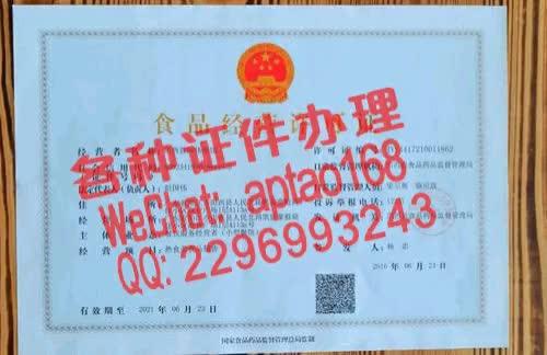 Watch and share 5bnnp-买个新加坡驾照多少钱V【aptao168】Q【2296993243】-p3j3 GIFs by 办理各种证件V+aptao168 on Gfycat