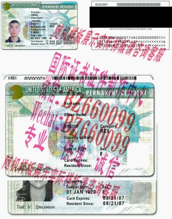 Watch and share 办理成均馆大学毕业证成绩单[咨询微信:BZ660099]办理世界各国证书证件 GIFs on Gfycat
