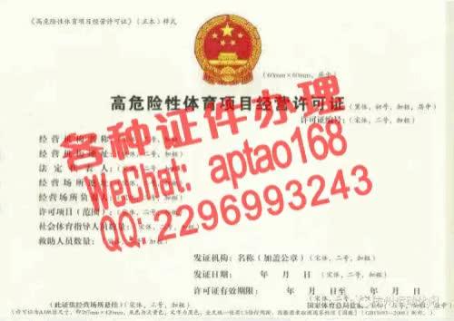 Watch and share Bdn3t-办个室内装修资质等级证书V【aptao168】Q【2296993243】-bdt3 GIFs by 办理各种证件V+aptao168 on Gfycat
