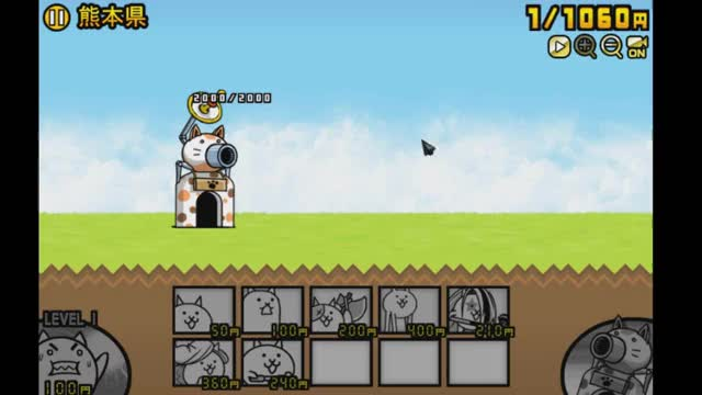 Watch The Battle Cats PC Version! GIF by @tehdankbox on Gfycat. Discover more battlecats GIFs on Gfycat