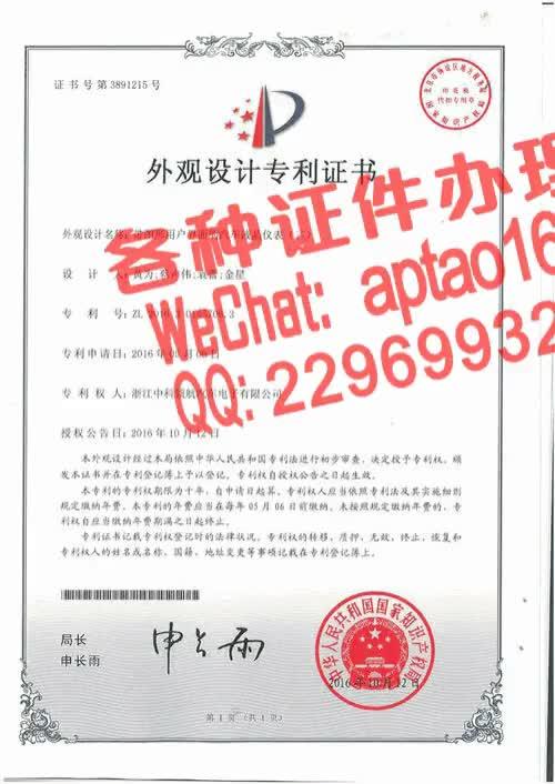 Watch and share Bjn5j-做个假的中国银行定期存款单V【aptao168】Q【2296993243】-17pv GIFs by 办理各种证件V+aptao168 on Gfycat