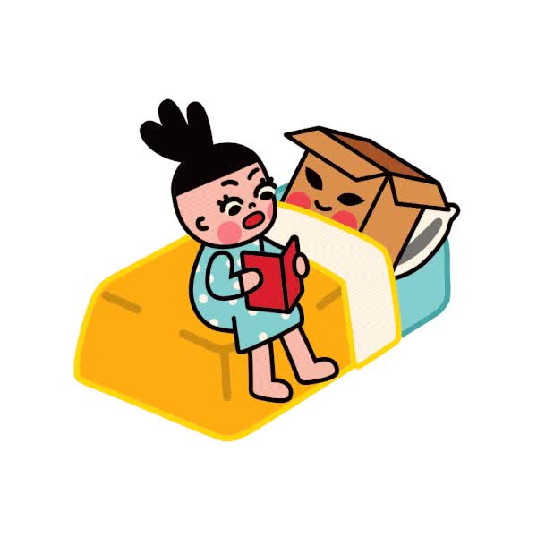 Watch box GIF on Gfycat. Discover more box GIFs on Gfycat