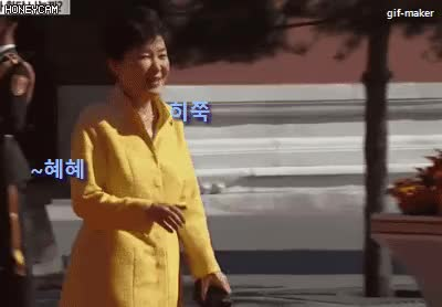 Watch and share 바이든: 여 딱 스쇼 GIFs by podong on Gfycat