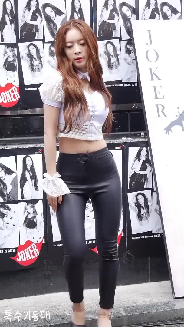 Watch and share Dal Shabet Ahyoung GIFs by Lester2031 on Gfycat