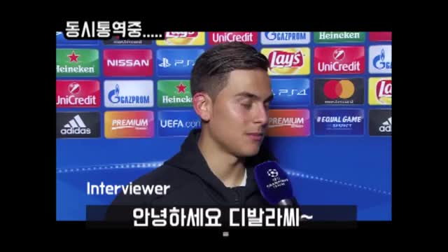 Watch 페북용 동영상 GIF by 축남 (@soccerguys8790) on Gfycat. Discover more related GIFs on Gfycat