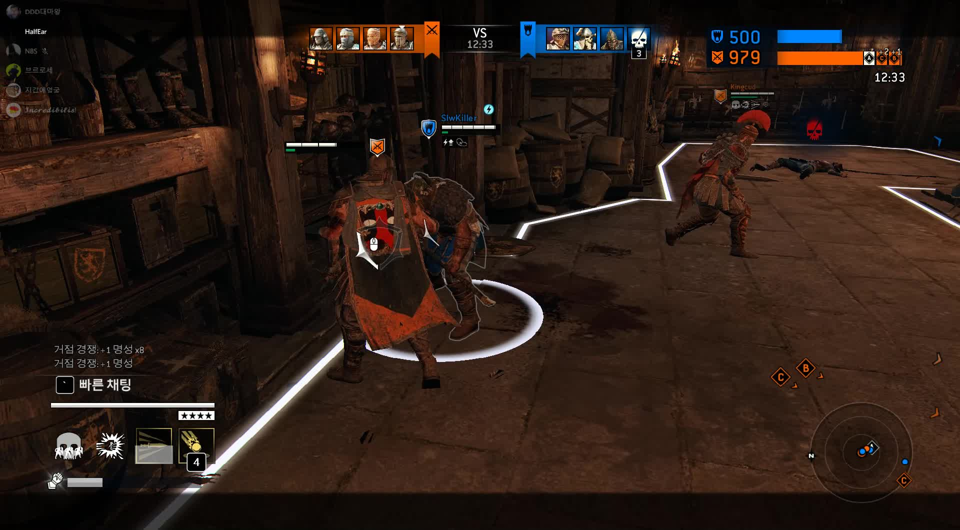 forhonor, For Honor 2019.03.30 - 22.47.00.11.DVR GIFs