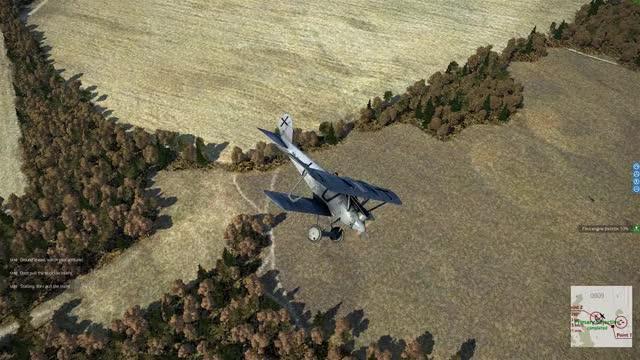 Watch and share IL-2 Sturmovik: Great Battles Damage Model Demonstrator 3 GIFs by DimAurora on Gfycat