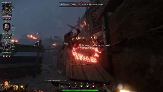 Watch and share Vermintide GIFs by tex777 on Gfycat