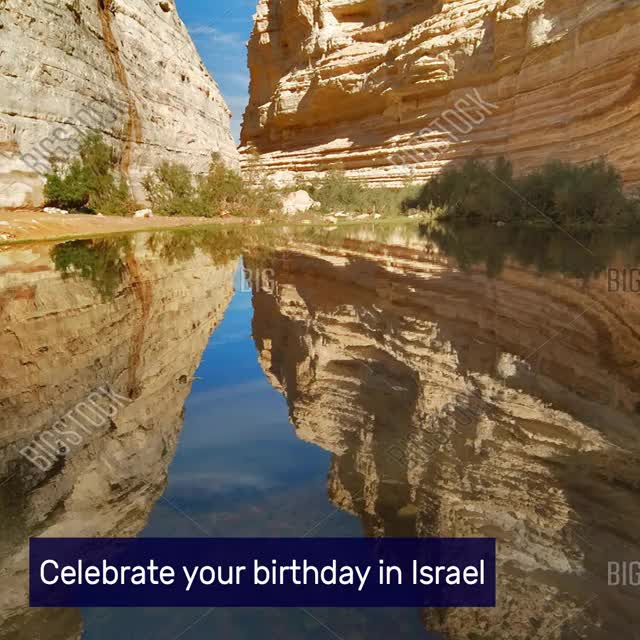 Watch and share Elal Birthday Desert May19 GIFs on Gfycat