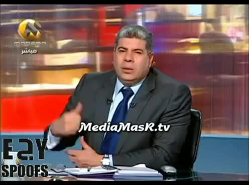 Watch and share Egypt GIFs on Gfycat