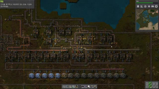 Watch and share Factorio GIFs by homin0451 on Gfycat