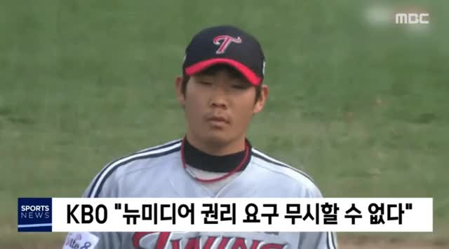 Watch and share KBO 움짤 관련 MBC 뉴스.GIF GIFs on Gfycat