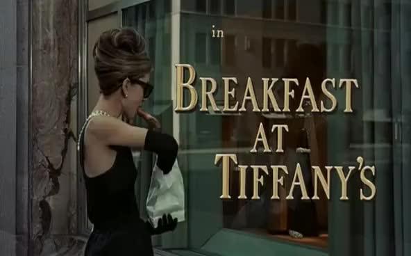 Watch breakfast at tiffany's GIF on Gfycat. Discover more audrey hepburn, breakfast at tiffany's GIFs on Gfycat