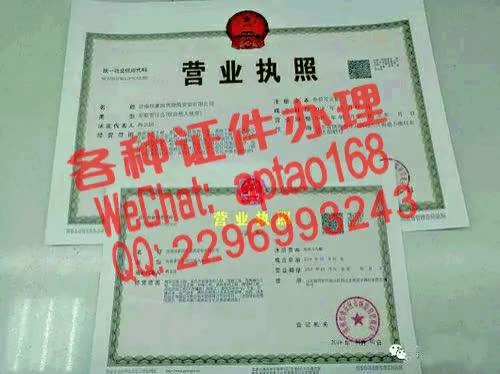 Watch and share 7blfx-上海金融学院毕业证办理V【aptao168】Q【2296993243】-62oo GIFs by 办理各种证件V+aptao168 on Gfycat